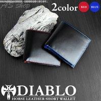 470fb76860cb 【DIABLO】 ホースハイド × カウハイド 二つ折り財布 【送料無料】 ディアブロ 馬革 .