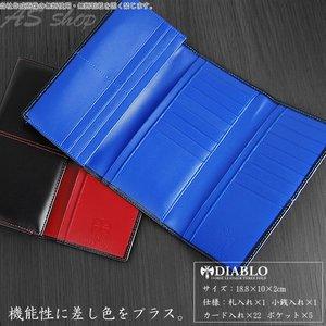 2d5cb0cef227 DIABLO】 ホースハイド × カウハイド 三つ折り 長... AS shop【ポンパレ ...