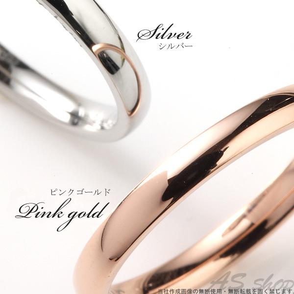 サージカルステンレス リング 指輪 メンズ レディース シルバー ピンクゴールド