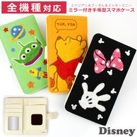 7e67dadcf6 スマホケース ディズニー 手帳型 全機種対応 携帯ケース 鏡付き キャラクターケース .