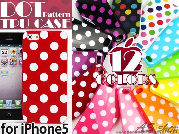 c2a1f59ba5 iPhone5ケース iphoneケース スマホケース ドット iphone5ケース 水玉