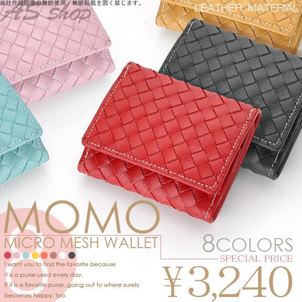 720f0076521b 送料無料】 【MOMO】 牛革 メッシュ 三つ折り財布 コ...|AS shop ...