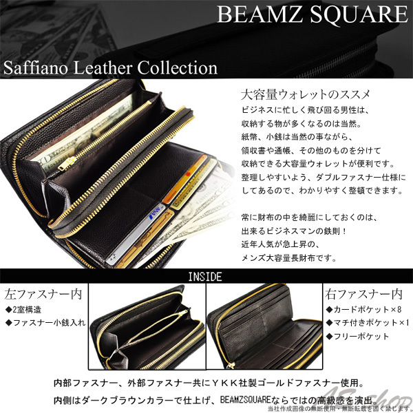 a6bef43bd304 BEAMZ SQUARE】 サフィアーノレザー ラウンドマ...|AS shop【ポンパレ ...