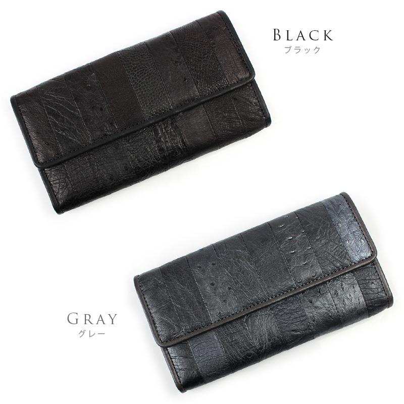 131405d6bcfc オーストリッチ 財布 かぶせ 付き 長財布 レザー パッチワ...|AS shop ...