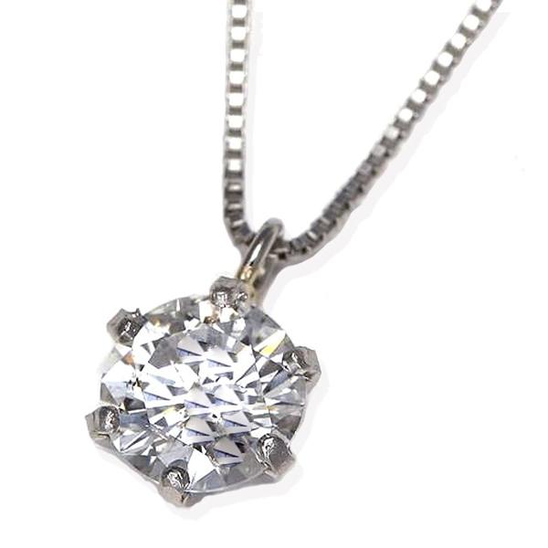 純プラチナPt999ダイヤモンドネックレスペンダント0.50ctアップ一粒SI~Iクラス J~Kカラー