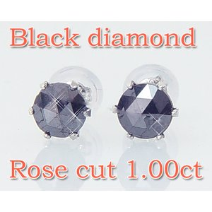【後払い手数料無料】 ブラックダイヤピアスプラチナ900・スタッド計1.0カラットローズカット!【送料無料】 ローズカットブラックダイヤモンドはミステリアスな輝き!, 【WEB限定】:92552dbd --- blog.buypower.ng
