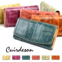 f60307db71de 長財布 レディース レザー 本革 Cuirdeson キュイールデソン フラップ かぶせ がま口 .