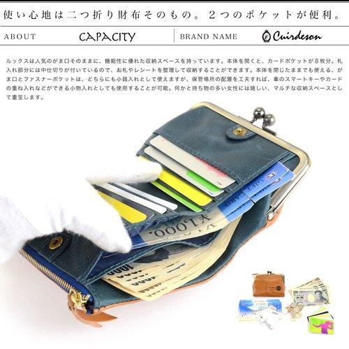887de716109c Cuirdeson キュイールデソン がま口財布 一目で最高級と分かるハイセンス ...