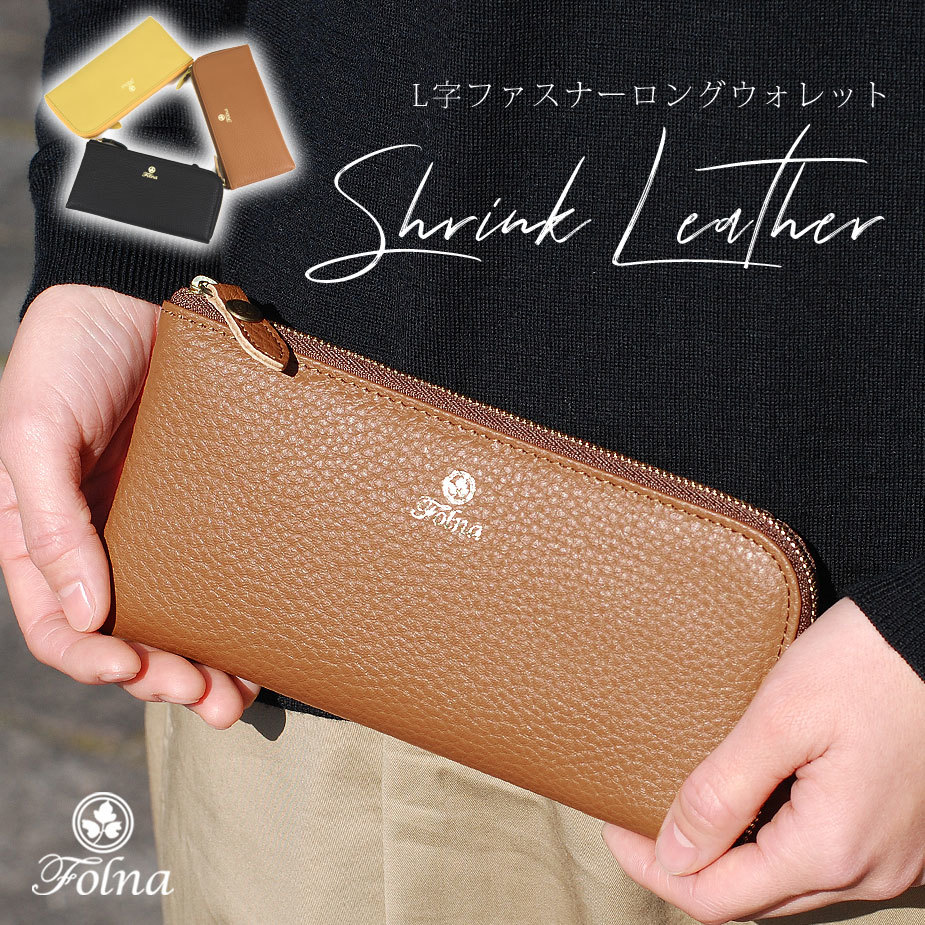 2a8a340f02f9 ... おさいふ サイフ 財布 日本製 Leather Wallet レザーウォレット 牛革 本革財布 大容量 本革 皮革 革財布 レディース 女性用  婦人用 レゼント ギフト 贈答 贈り物 ...