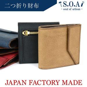 新作 二つ折り財布 コンパクト 日本製 S.O.A ソウルオブアルチザン 本革 日本の革 ジャパンレザー メンズ, Kurun shop -クルンショップ- 4b46f508