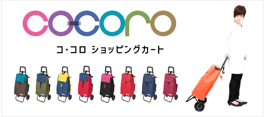 COCORO(ココロ)