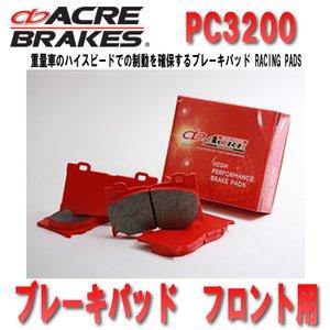 色々な ミツビシ エクリプス 90.1~94.3 D22A ACRE(アクレ) D22A ブレーキパッド PC3200 90.1~94.3 309 フロント エクリプス 左右セット ACRE(アクレ) ブレーキパッド PC3200 309 ミツビシ エクリプス D22A フロント 左右セット, 萬屋本舗:8b6df4e2 --- packersormovers.com