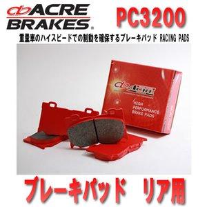 輝く高品質な スバル インプレッサ PC3200 スバル 09.2~14.8 09.2~14.8 GRF ACRE(アクレ) ブレーキパッド PC3200 674 リア 左右セット ACRE(アクレ) ブレーキパッド PC3200 674 スバル インプレッサ GRF リア 左右セット, 煎り屋   珈琲の家:0b435501 --- pyme.pe