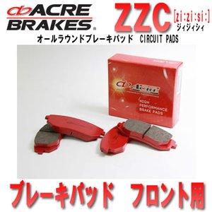 予約販売 トヨタ カローラ セレス/スプリンター マリノ 91.6~98.8 91.6~98.8 ブレーキパッド マリノ AE101 ACRE(アクレ) ブレーキパッド ZZC 265 フロント 左右セット ACRE(アクレ) ブレーキパッド ZZC 265 トヨタ カローラ セレス/スプリンター マリノ AE101 フロント 左右セット, SEKIDOUYA:10894e70 --- pyme.pe