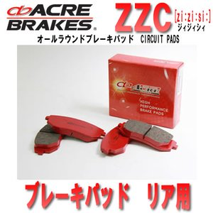 【35%OFF】 トヨタ ノア/ヴォクシー 14.1~ トヨタ 14.1~ ZRR80W/ZRR85W(4WD) ACRE(アクレ) ブレーキパッド 442 ZZC 442 リア 左右セット ACRE(アクレ) ブレーキパッド ZZC 442 トヨタ ノア/ヴォクシー ZRR80W/ZRR85W(4WD) リア 左右セット, グルマッチョ!:135cc1da --- pyme.pe