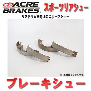 【正規品質保証】 ニッサン AK12 マーチ 02.3~10.7 AK12 ACRE(アクレ) ブレーキシュー スポーツリアシュー マーチ リア S1999 リア 左右セット ACRE(アクレ) ブレーキシュー スポーツリアシュー S1999 ニッサン マーチ AK12 リア 左右セット, ワイン&WINE:c403cc64 --- pyme.pe