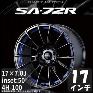 人気ショップ ホンダ インサイト ZE2 ZE2・3 一台分(4本)・3 ホンダ 17インチ アルミホイール 一台分(4本) WedsSport SA-72R(ウェッズスポーツ SA-72R) ブルーライトクロームツー アルミ アルミホイール 17×7.0J off:50 4H-100 ブルーライトクロームツー 17インチ ウェッズスポーツ SA-72R ホンダ インサイト ZE2・3 アルミ, Parts Book:8f5cf14e --- extremeti.com