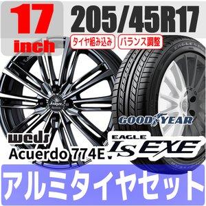 4ebf645780b3 ホンダ シャトルハイブリッド GP7・8 17インチ アルミホイール ポンパレモール・タイヤセット セール