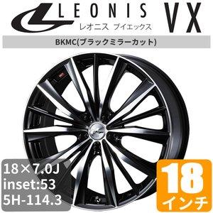 日本限定 ホンダ ブイエックス) ステップワゴン VX RG2・4(4WD) 18インチ アルミホイール 一台分(4本) LEONIS LEONIS VX (レオニス ブイエックス) ブラックミラーカット アルミ アルミホイール 18×7.0 53 5/114.3 5H114.3 off:53 ブラックミラーカット 18インチ レオニスVX ホンダ ステップワゴン RG2・4(4WD) アルミ, マムズリトルシングス:1016d194 --- packersormovers.com