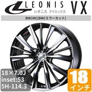 大注目 トヨタ 18インチ BMCミラーカット ノア 80系標準 18インチ アルミホイール 一台分(4本) LEONIS VX (レオニス (レオニス ブイエックス) BMCミラーカット アルミ アルミホイール 18×7.0 53 5/114.3 5H114.3 off:53 BMCミラーカット 18インチ レオニスVX トヨタ ノア 80系標準 アルミ, ワークライブ:3986ebdf --- packersormovers.com