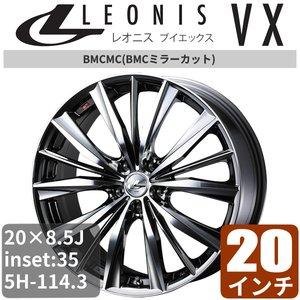 一番人気物 トヨタ ハリアーハイブリッド VX 30系 20インチ アルミホイール 一台分(4本) LEONIS VX 30系 (レオニス (レオニス ブイエックス) BMCミラーカット アルミ アルミホイール 20×8.5 35 5/114.3 5H114.3 off:35 BMCミラーカット 20インチ レオニスVX トヨタ ハリアーハイブリッド 30系 アルミ, 介護用品販売フレッシュパーク:e1c3c0a6 --- dpu.kalbarprov.go.id