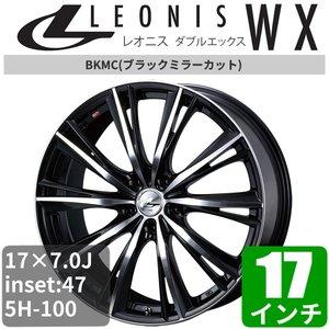 新素材新作 スバル インプレッサスポーツ GT# 17インチ GT# アルミホイール 一台分(4本) 一台分(4本) LEONIS WX スバル (レオニス ダブルエックス) ブラックミラーカット アルミ アルミホイール 17×7.0 47 5/100 5H100 off:47 ブラックミラーカット 17インチ レオニスWX スバル インプレッサスポーツ GT# アルミ, ボックスバンク:c2a0c787 --- genealogie-pflueger.de