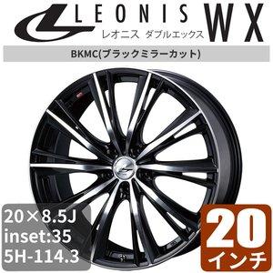 春早割 レクサス レクサス RX 20系 20インチ 20インチ アルミホイール 一台分(4本) LEONIS WX WX (レオニス ダブルエックス) ブラックミラーカット アルミ アルミホイール 20×8.5 35 5/114.3 5H114.3 off:35 ブラックミラーカット 20インチ レオニスWX レクサス RX 20系 アルミ, 木の香-woody shop-:3758efbb --- grow.profil41.de