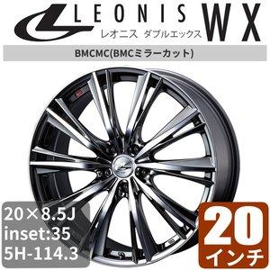 大切な ニッサン 一台分(4本) フェアレディZ LEONIS Z34(4pot) 20インチ アルミホイール 一台分(4本) LEONIS 20インチ WX (レオニス ダブルエックス) BMCミラーカット アルミ アルミホイール 20×8.5 35 5/114.3 5H114.3 off:35 BMCミラーカット 20インチ レオニスWX ニッサン フェアレディZ Z34(4pot) アルミ, リネン ワンピース linen onepiece:2495a1f0 --- affiliatehacking.eu.org