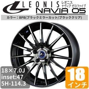 完成品 スバル レガシィB4 BN9 BN9 18インチ NAVIA (レオニス アルミホイール 一台分(4本) LEONIS NAVIA 05 (レオニス ナヴィアゼロファイブ) ブラックミラーカット/ブラッククリア アルミ アルミホイール 18×7.0 47 5/114.3 5H114.3 off:47 ブラックミラーカット/ブラッククリア 18インチ レオニス NAVIA 05 スバル レガシィB4 BN9 アルミ, 屋久町:5dbf7f78 --- abizad.eu.org