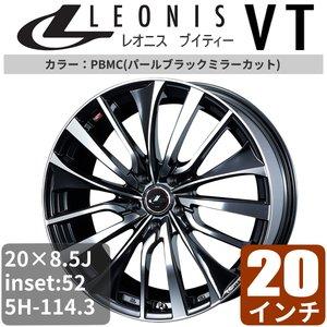 【税込】 LEONIS VT(レオニスVT) 20×8.5J アルミホイール オフセット:52 5穴 P.C.D:114.3 パールブラックミラーカット 20インチ アルミ 36388, イトーキオンラインショップ e615f2ba