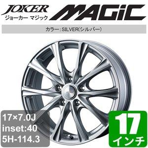 一流の品質 トヨタ クラウンマジェスタ 210系 17インチ アルミホイール 一台分(4本) JOKER MAGIC (ジョーカー マジック) シルバー アルミ, メナシグン 188462a0