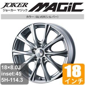 割引クーポン トヨタ クラウンマジェスタ 200系 18インチ アルミホイール 一台分(4本) JOKER MAGIC (ジョーカー マジック) シルバー アルミ, 東成区 4bf4bd3b