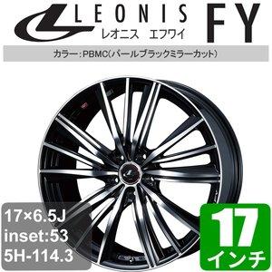 【期間限定】 LEONIS FY(レオニスFY) 17×6.5J アルミホイール オフセット:53 5穴 P.C.D:114.3 パールブラックミラーカット 17インチ アルミ 37363, F-Factory c94c3bf7