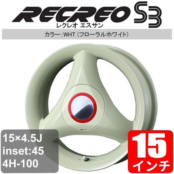 (4本) アルミ パレット RECREO S3 (レクレオ エスサン) アルミホイール スズキ MK21S ガンメタリック 14インチ 一台分