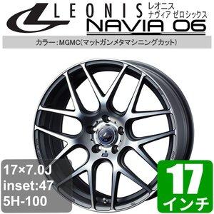 安いそれに目立つ スバル XV GH# 17インチ アルミホイール 一台分(4本) LEONIS NAVIA 06 (レオニス ナヴィア ゼロシックス) マットガンメタマシニングカット アルミ, パーティードレス通販 GIRL 8503efdc