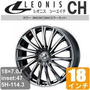 新規購入 スズキ LEONIS SX4 Sクロス YA22S・YB22S(~17/6) 18インチ アルミホイール Sクロス 一台分(4本) (レオニス LEONIS CH (レオニス シーエイチ) ブラックメタルコートミラーカット アルミ アルミホイール 18×7.0 47 5/114.3 5H114.3 off:47 ブラックメタルコートミラーカット 18インチ レオニスCH スズキ SX4 Sクロス YA22S・YB22S(~17/6) アルミ, 富士ミネラルウォーター(株):c425eb68 --- appropriate.getarkin.de