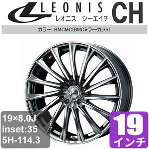 国内発送 レクサス RX 20系 19インチ アルミホイール 一台分(4本) LEONIS CH (レオニス シーエイチ) ブラックメタルコートミラーカット アルミ, きもの市場あんのん 740e84a1