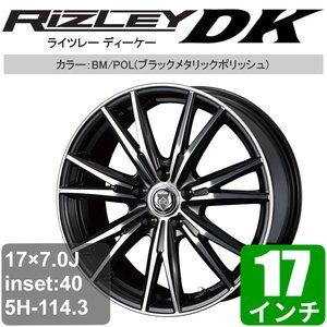 新作モデル レクサス IS 30系 17インチ アルミホイール 一台分(4本) RIZLEY DK (ライツレー ディーケー) ブラックメタリックポリッシュ アルミ, 久保田食品株式会社 66d0eca8