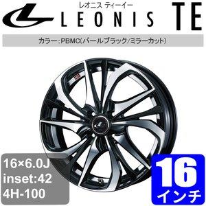 価格は安く スバル ジャスティ M900F 16インチ アルミホイール 一台分(4本) LEONIS TE (レオニス ティーイー) パールブラック/ミラーカット アルミ, ヤマノライス 26564deb