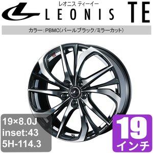 品質一番の レクサス IS 20系 19インチ 19インチ (レオニス アルミホイール 一台分(4本) LEONIS TE IS (レオニス ティーイー) パールブラック/ミラーカット アルミ アルミホイール 19×8.0 43 5/114.3 5H114.3 off:43 パールブラック/ミラーカット 19インチ レオニスTE レクサス IS 20系 アルミ, グーピルギャラリー:ec88abc0 --- frmksale.biz