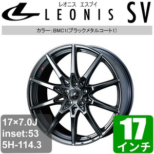 超爆安 ホンダ CR-V RM1・4 17インチ アルミホイール 一台分(4本) LEONIS SV (レオニス エスブイ) ブラックメタルコート1 アルミ, 建材アウトレットRico 93e3c246
