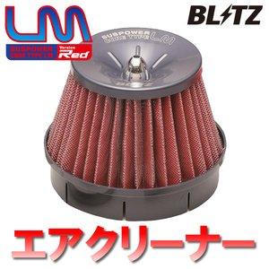 2019年最新海外 ブリッツ エアクリーナー トヨタ アルファードハイブリッド POWER TYPE AYH30W 15/01~ トヨタ 59228 SUS POWER CORE TYPE LM-RED, ヨドエチョウ:8f064c0d --- blog.buypower.ng