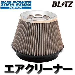 【一部予約販売】 ブリッツ ブリッツ エアクリーナー ホンダ RB1/RB2 オデッセイ RB1/RB2 26121 03/10~08/10 26121 SUS POWER AIR CLEANER, 犬雑貨専門店 銀屋:c246adb1 --- blog.buypower.ng