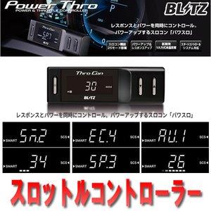 爆買い! スバル WRX S4 VAG 14/08- BLITZ(ブリッツ) Power Thro(パワスロ) スロットルコントローラー スロコン BPT02, Chloris-flower dc83349a