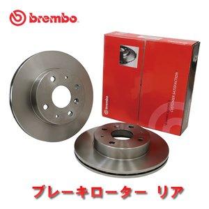超可爱 ブレンボ ブレーキローター スバル レガシィ セダン (B4) BMG 12/05~ リア 09.C662.11 ブレーキディスク, 妙義町 1df59a3a
