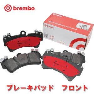 最低価格の ブレンボ ブレーキパッド ホンダ フィット GK3 13/09~ フロント セラミックパッド P28 050N, 安価 923c7339