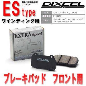 【税込】 ブレーキパッド ディクセル スバル WRX VAB ディクセル 15/10~ ESタイプ DIXCEL DIXCEL ESタイプ フロント用 3611591 DIXCEL(ディクセル) ブレーキパッド ESタイプ フロント用 WRX 3611591, 帽子店 Sun's Market:13949768 --- tsuburaya.azurewebsites.net