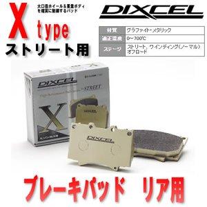ベストセラー ブレーキパッド ディクセル ホンダ CR-V 01/10~06/10 RD5 01 CR-V ホンダ/10~06/10 DIXCEL Xタイプ リア用 335132 DIXCEL(ディクセル) ブレーキパッド Xタイプ リア用 CR-V 335132, ビビット通販2号店:c8984aef --- fantasy.kfz-viole.de