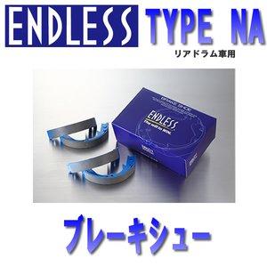 有名ブランド エンドレス トヨタ ブレーキシュー トヨタ リアのみ カローラ 2・ターセル・コルサ S57.5~S61.5 TYPE AL20/21 リアのみ TYPE NA ES287 TYPE NA ES287 カローラ 2・ターセル・コルサ AL20/21 S57.5~S61.5 ブレーキシュー エンドレス ENDLESS, さいたまけん:14812a4a --- kraltakip.com