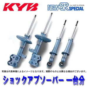 1着でも送料無料 ミツビシ ミニカ H22A 90 ミニカ/08~93/08 KYB NEW カヤバ KYB ショックアブソーバー ショック NEW SR SPECIAL(NEW SRスペシャル)一台分 NST8007R.L NSG8009【送料無料】 KYB カヤバ ショックアブソーバー ショック NEW SR SPECIAL(NEW SRスペシャル)一台分 NST8007R.L NSG8009, SUTEKINA -ステキナ-:f63369ec --- blog.tiendaswipe.com